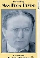 Человек извне (1922)