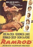 Шомпол (1947)