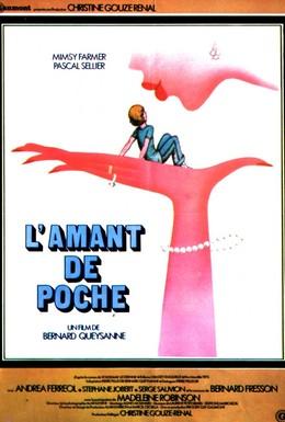 Постер фильма Карманный любовник (1978)