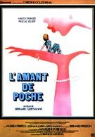 Карманный любовник (1978)