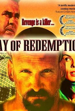 Постер фильма День искупления (2004)