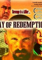 День искупления (2004)
