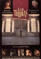 Гробницы (1991)