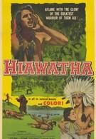 Гайавата (1952)