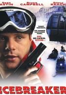 Напролом (2000)