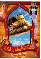 Первый рыцарь при дворе Аладдина (1997)