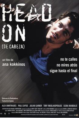 Постер фильма Головой о стену (1998)