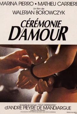 Постер фильма Королева ночи (1987)