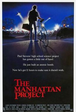 Постер фильма Манхэттенский проект (1986)