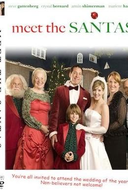 Постер фильма Знакомьтесь, семья Санта Клауса (2005)