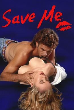 Постер фильма Спасите! Умоляю! (1994)