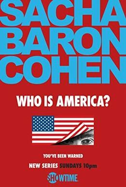 Постер фильма Кто есть Америка? (2018)