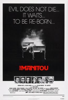 Постер фильма Маниту (1978)