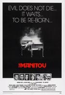 Маниту (1978)