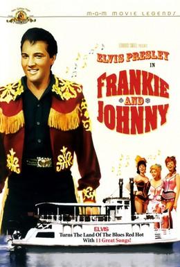 Постер фильма Фрэнки и Джонни (1966)