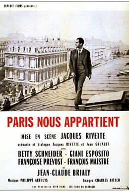 Постер фильма Париж принадлежит нам (1961)