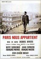 Париж принадлежит нам (1961)