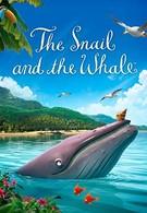 Улитка и кит (2019)