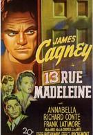 Дом 13 по улице Мадлен (1946)