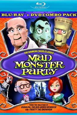 Постер фильма Сумасшедшая вечеринка чудовищ (1967)