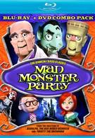 Сумасшедшая вечеринка чудовищ (1967)