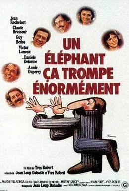 Постер фильма И слоны бывают неверны (1976)