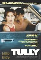 Талли (2000)