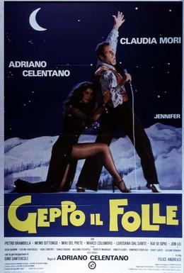 Постер фильма Безумец Джеппо (1978)