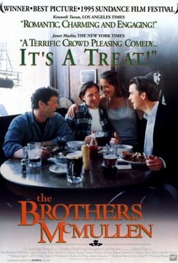Постер фильма Братья МакМаллен (1995)