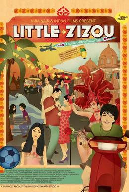 Постер фильма Младший Зизу (2008)