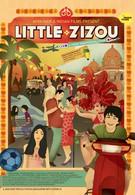 Младший Зизу (2008)