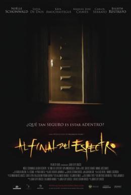 Постер фильма В конце спектра (2006)