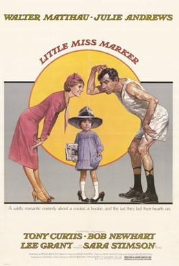 Постер фильма Маленькая мисс Маркер (1980)