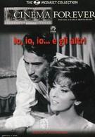 Я, я, я и другие (1966)