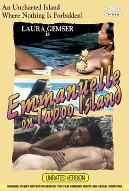 Постер фильма Черная Эммануэль на необитаемом острове (1976)