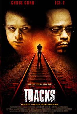 Постер фильма Выжить любой ценой (2005)