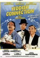Еврейский связной (1986)