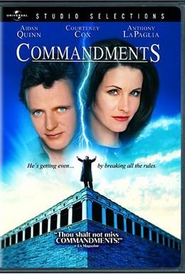 Постер фильма Заповеди (1997)