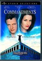 Заповеди (1997)