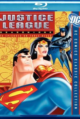 Постер фильма Лига справедливости (2001)