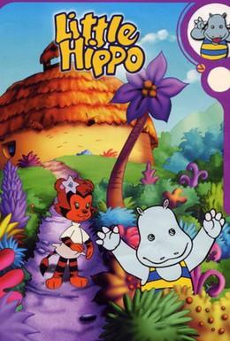 Постер фильма Малыш Хиппо (1998)