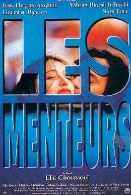 Постер фильма Лжецы (1996)