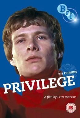 Постер фильма Привилегия (1967)