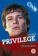 Привилегия (1967)