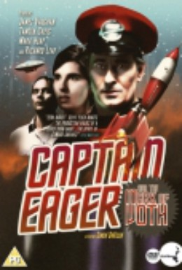Постер фильма Капитан Стремительность и печать Вота (2008)