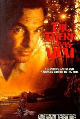 Постер фильма Пока там не было тебя (1991)