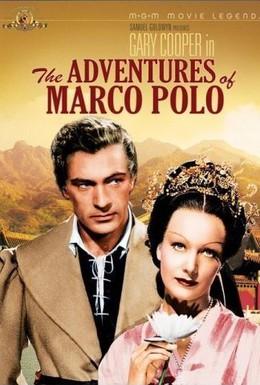 Постер фильма Приключения Марко Поло (1938)