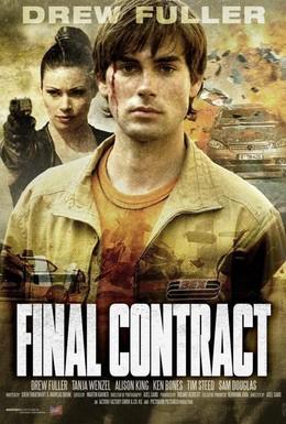 Постер фильма Последний контракт (2006)