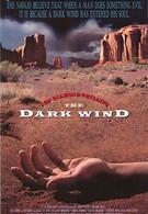 Темный ветер (1991)