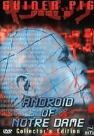 Подопытная свинка 5: Андроид из Нотр Дама (1989)